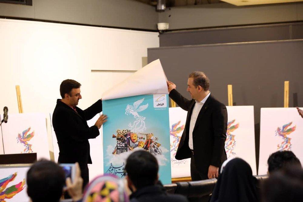 رونمایی از پوستر و شعار همراه اول در جشنواره فیلم فجر