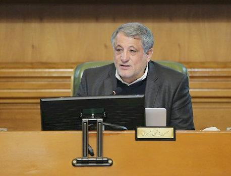 توصیه های رئیس شورای شهر تهران درباره مراسم افطاری در شهرداری