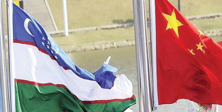 گسترش همکاری های پارلمانی محور مذاکرات مقامات ازبکستان و چین