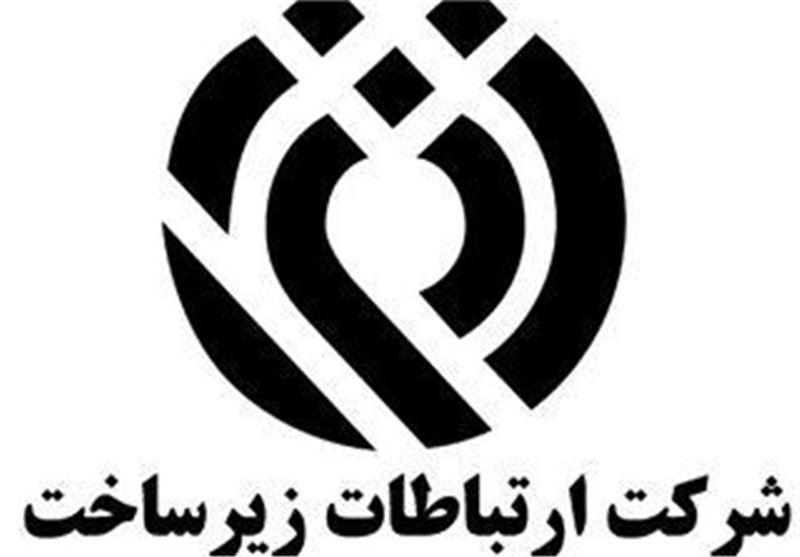 کمیته فنی پروژه EPEG در سنگاپور با حضور ایران برگزار گردید