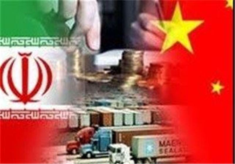 استقبال چین از عزم و اراده جدی ایران برای حل و فصل مساله هسته ای