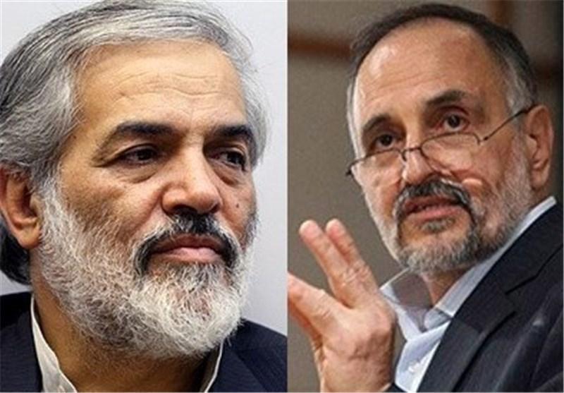 اعلمی: چین بدون اجازه آمریکا پول های بلوکه ایران را پس نمی دهد