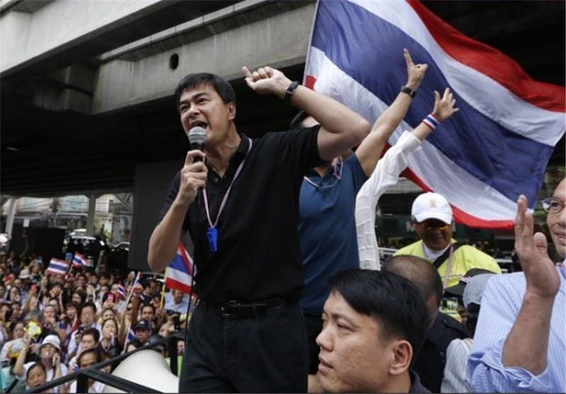 تظاهرات ضد دولتی در تایلند وارد سومین روز خود شد
