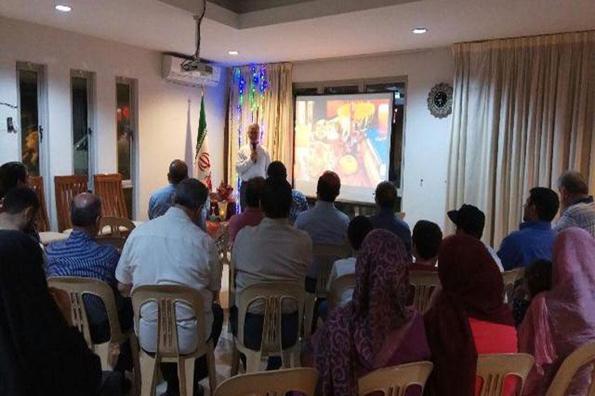 ایرانیان مقیم مالزی، شب یلدا را با حافظ خوانی برگزار کردند
