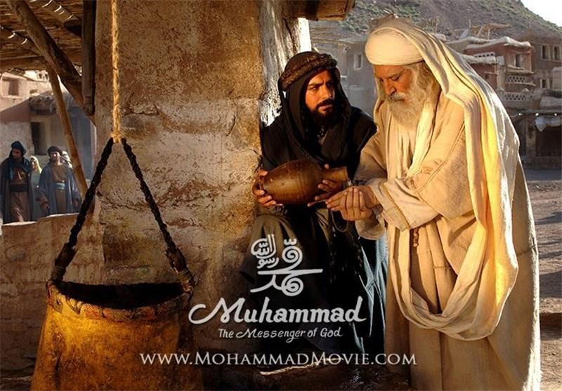 آنچه از تماشای محمد رسول الله دریافت کردیم تعجب و شگفت زدگی از اسلام بود