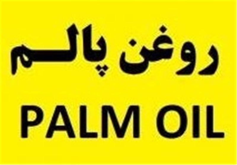رشد قیمت سهام شرکت مالزیایی در پی افزایش تقاضای روغن پالم