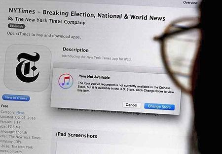چین ، اپل اپلیکیشن نیویورک تایمز را حذف کرد