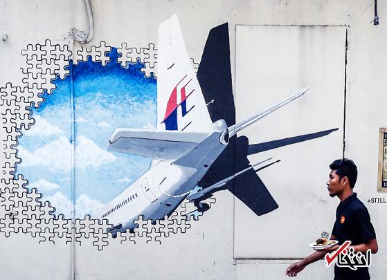 واقعاً چه اتفاقی برای هواپیمای گمشده مالزی رخ داد؟