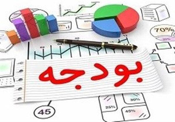سهم هلال احمر، کمیته امداد و بهزیستی از بودجه سال 99 چقدر است؟