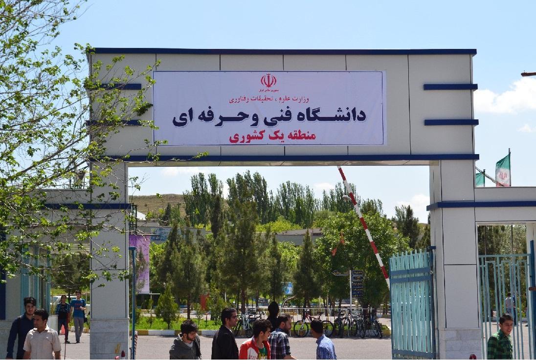 دستاورد های دانشکده های فنی وحرفه ای در نمایشگاه ایران ساخت سال 99 به نمایش گذاشته می گردد