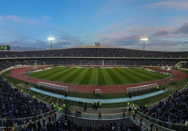ثروتی که آسیا نباید آن را از دست بدهد، آزادی، استادیوم 3 میلیونی لیگ قهرمانان