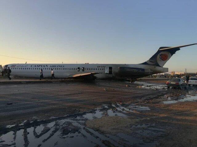 خروج هواپیمای مسافری تهران - ماهشهر از باند