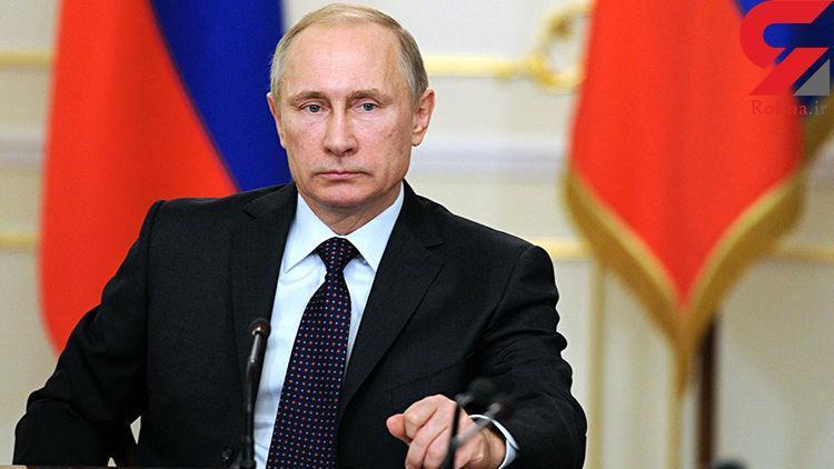 پوتین 5 مقام روسی را از کار برکنار کرد