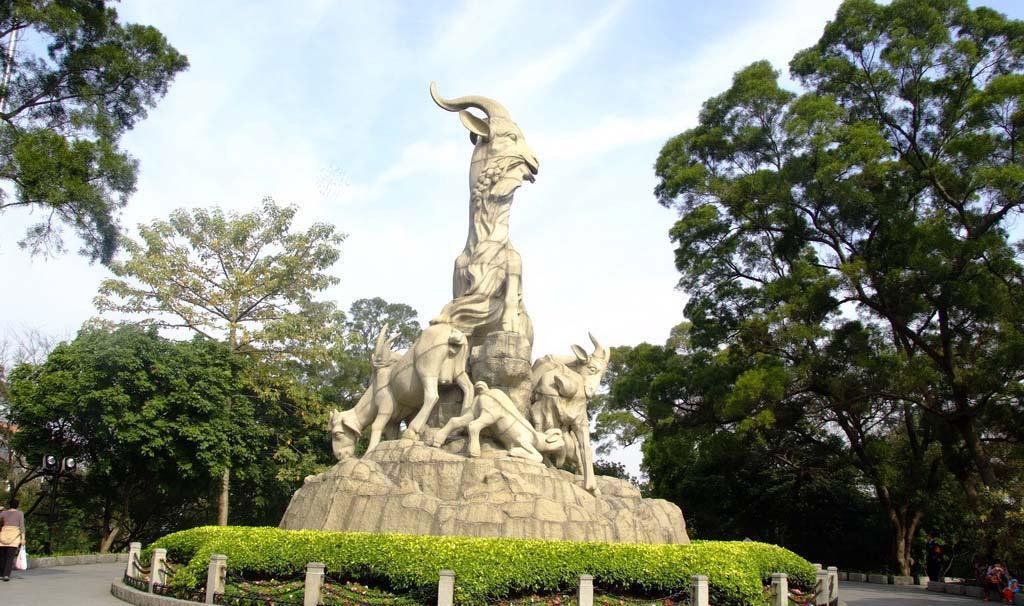 پارک یوئه شیو در شهر گوانجو