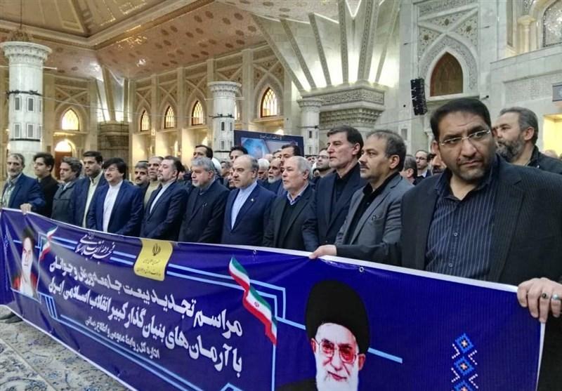 تجدید میثاق جامعه ورزش با آرمان های امام خمینی (ره)
