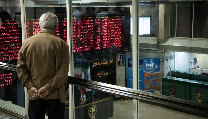 نشانه هایی که در بازار سرمایه باید از آنها ترسید