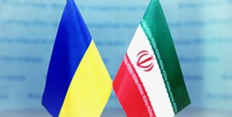 سفارت ایران در اوکراین: ایرانیان مقیم مراقب کلاهبرداران باشند