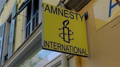درخواست عفو بین الملل از عربستان برای آزادی فوری همه زندانیان عقیدتی