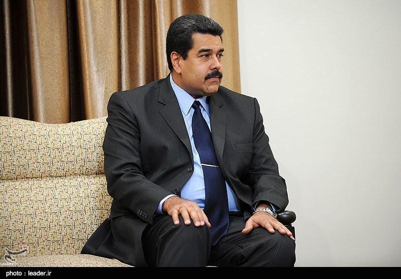 مادور ایران را دوست واقعی ونزوئلا توصیف کرد
