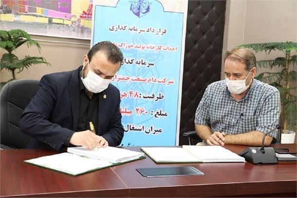 خبرنگاران بخش خصوصی 260 میلیارد ریال در بندر امیرآباد سرمایه گذاری میکند