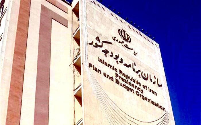پورمحمدی: پرداخت اعتبار پاییز دستگاه ها منوط به ارائه گزارش عملکرد است