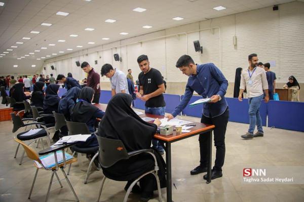 دانشگاه یزد در مقطع کارشناسی ارشد دانشجو می پذیرد