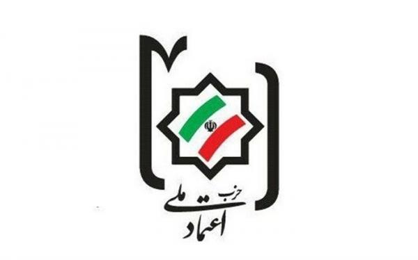 درخواست استعفای دبیرکل حزب اعتماد ملی رد شد