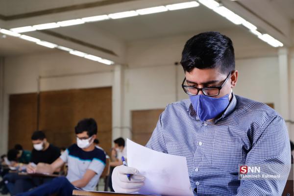آزمون های جامع علوم پزشکی در موعد مقرر برگزار می گردد ، خطر شرکت در امتحان قابل توجه نیست خبرنگاران