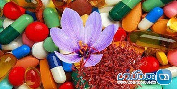 زعفران به کاهش عوارض بیماری ها یاری می نماید