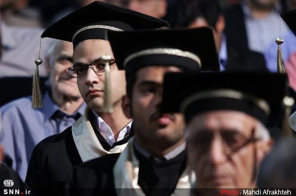 نخستین آیین تجلیل از نخبگان در دانشگاه مازندران برگزار می گردد