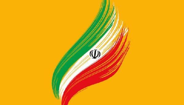 17 عکس پرچم ایران برای پروفایل واتساپ و تلگرام