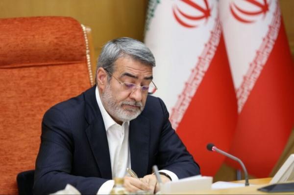 خبرنگاران وزیر کشور اولویت های 28 گانه مالی 1400 را به استانداران ابلاغ کرد