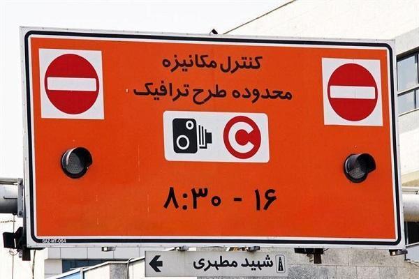 دوربین های طرح ترافیک پایتخت دوباره روشن شد