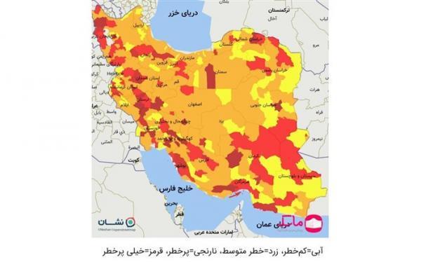 اعلام جزئیات رنگبندی کرونایی استان ها به تفکیک هر شهر