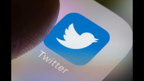 قابلیت نو توئیتر برای حفظ حریم خصوصی