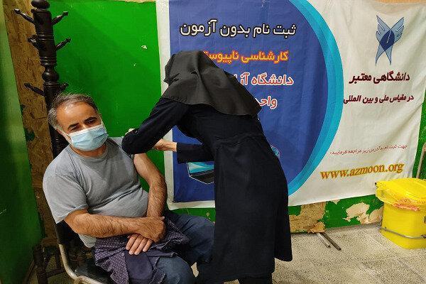 تزریق دز دوم واکسن دانشگاهیان دانشگاه آزاد شهرکرد
